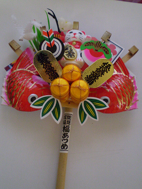 """""""Kumade"""" for next year 2015  Hidemi Shimura"""