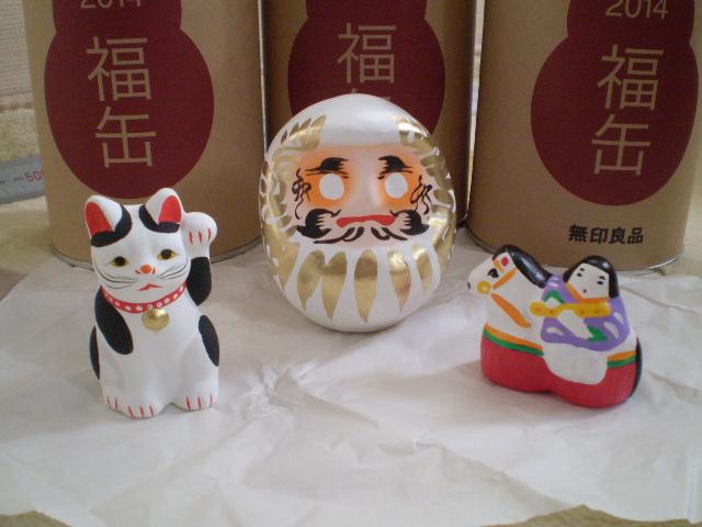 無印良品の「2014 福缶」 今年のおまけは?  Hidemi Shimura