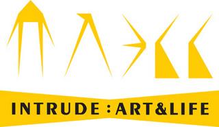 参加者募集 'Intrude: Art & Life 366' 上海証大現代美術館 公募&AIR Hidemi Shimura
